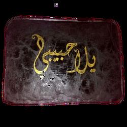 Afghan Habibi Sealed Hash