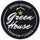 Green House 🚛 logo